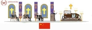 Перевозка тел умерших из Китая в Беларусь