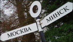 перевозка гробов из Минска в Москву
