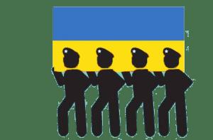 Перевозка умерших из Украины