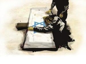 Перевозка умерших из Израиля в Беларусь