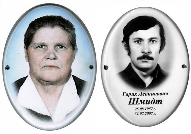 фото на памятник в Минске