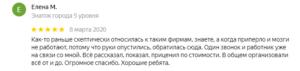 отзывы по перевозке умерших из Польши